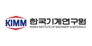 한국 기계 연구원