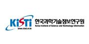 한국 과학 기술 정보 연구원