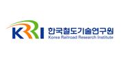 한국 철도 기술 연구원