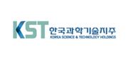 한국 과학 기술 지주