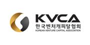 한국 벤처 캐피탈 협회