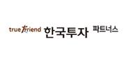 한국투자파트너스