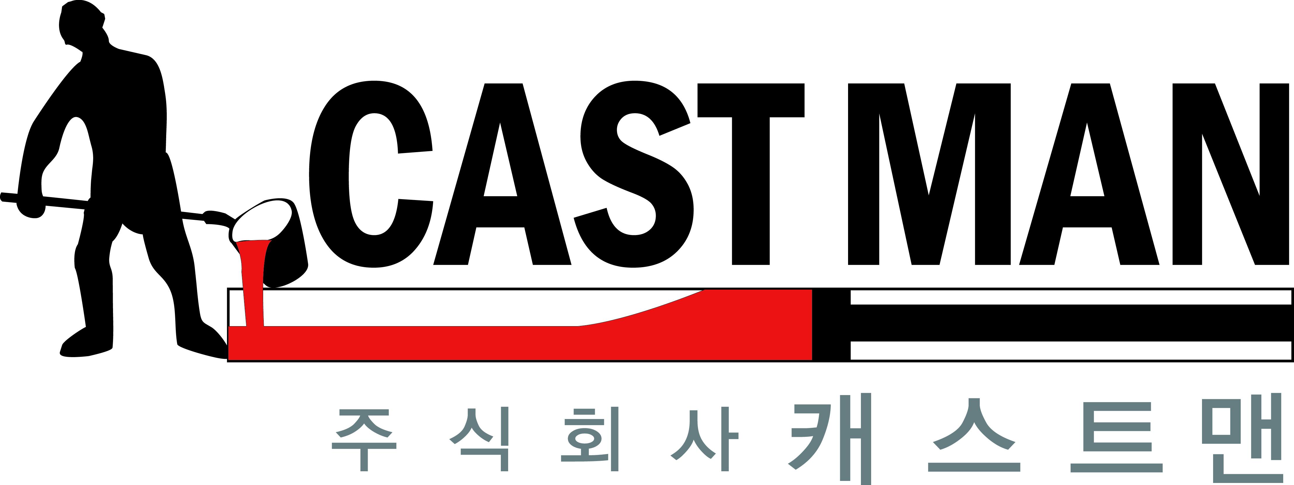 (주)캐스트맨