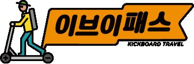 주식회사 이브이패스