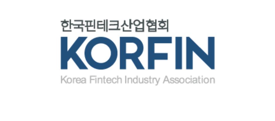 [R 487] 한국핀테크산업협회 / 7.28(수) 3PM
