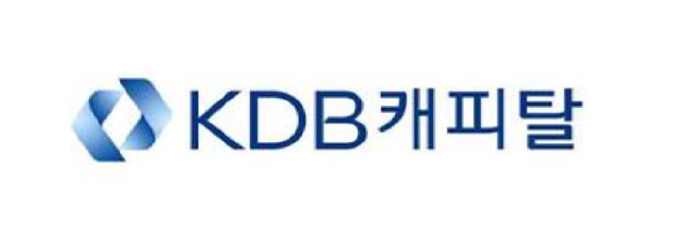 [R 495] KDB캐피탈 / 8.31(화) 3PM